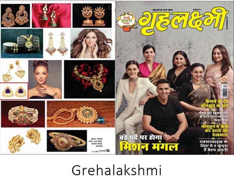 Reliance Jewels In Grehalakshmi